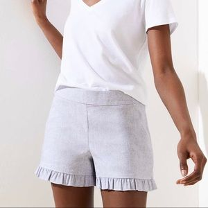 NWT LOFT Ruffle Grey Novelty Shorts Size 12